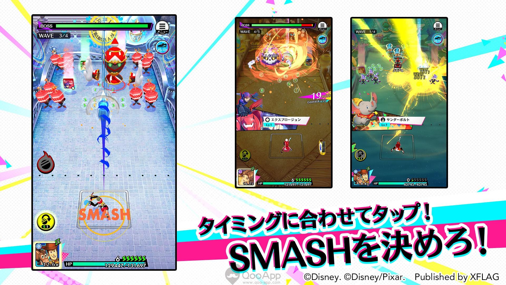 Mixi x Disney's Star Smash Mobile Game Shuts Down on December 7