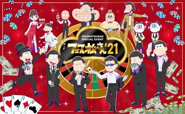 "New ""Osomatsu-san"" Anime Coming to Theaters in 2022, 2023"