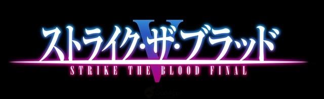 """Strike the Blood"" Anime Confirms New OVA Series ""FINAL"""