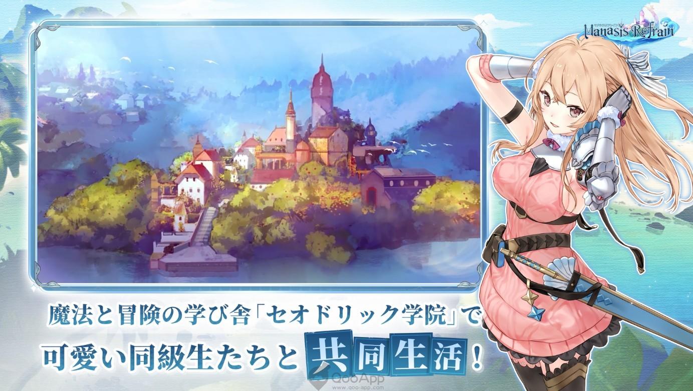 Manasis Refrain Bishōjo Mobile RPG Opens CBT on August 6