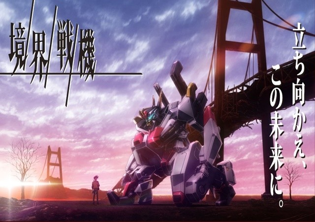 Kyoukai Senki Original Mecha Anime Premieres on October 4! 11-minute Special video Streamed!