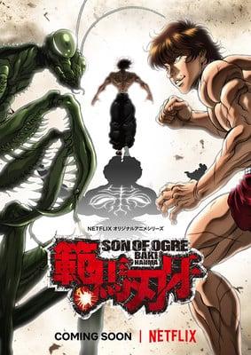 Baki Hanma Anime's English-Subtitled Trailer Reveals September 30 Netflix Debut of All 12 Episodes