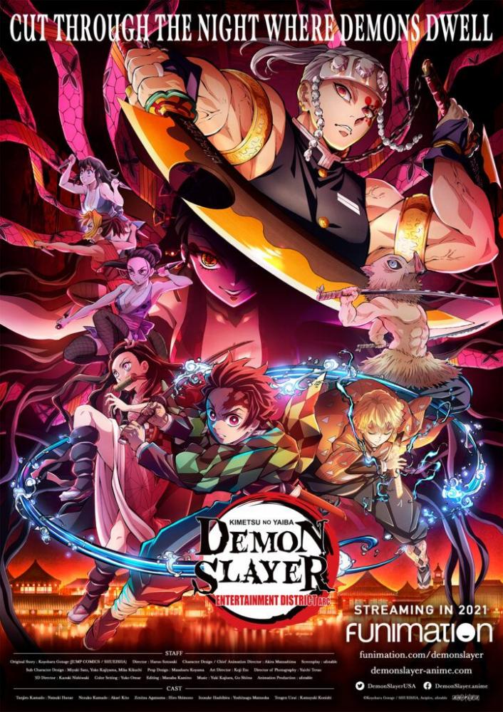 Demon Slayer Season 2 Simulcast Confirmed by Funimation
