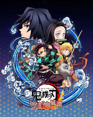 Demon Slayer: The Hinokami Chronicles Game Adds 'Kimetsu Gakuen's' Tanjiro, Nezuko, Giyu Tomioka